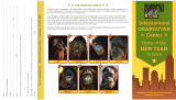 International Organgutan Center Campaign for Conservation and Community: Saving the Orangutans...